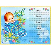 """Канва/ткань с нанесенным рисунком Каролинка """"Метрика мальчика"""""""
