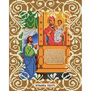 """Канва/ткань с нанесенным рисунком Божья коровка """"Богородица Нечаянная Радость"""""""