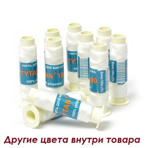 Аксессуары Ариадна Нитки для вышивания бисером (специализированные)