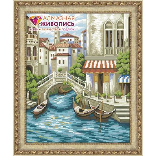 """Набор для выкладывания мозаики Алмазная живопись """"Венеция"""""""