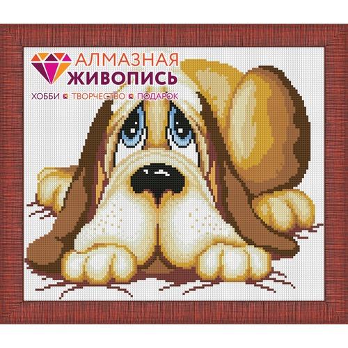 """Набор для выкладывания мозаики Алмазная живопись """"Сонный пес"""""""