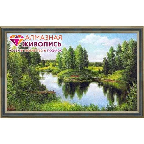 """Набор для выкладывания мозаики Алмазная живопись """"Тихая река"""""""