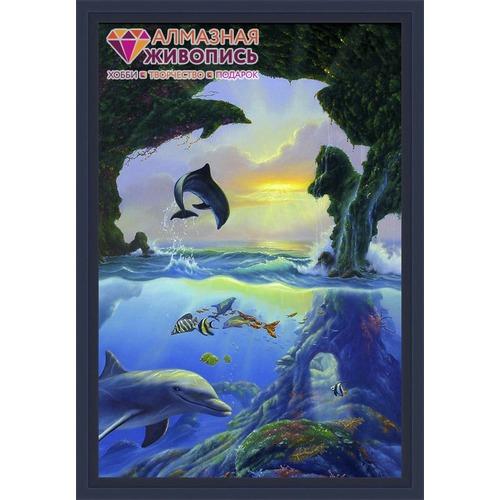 """Набор для выкладывания мозаики Алмазная живопись """"Дельфины"""""""