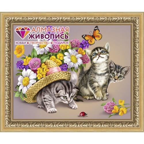 """Набор для выкладывания мозаики Алмазная живопись """"Три котенка"""""""