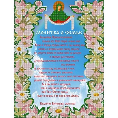 """Канва/ткань с нанесенным рисунком Конёк """"Молитва о семье"""""""