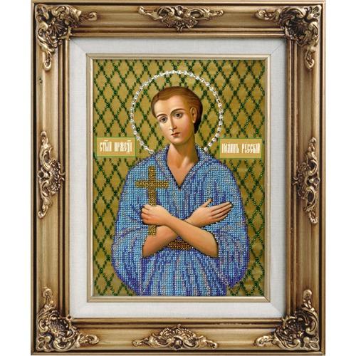 """Набор для вышивания бисером Вышиваем бисером """"Святой Иоанн Русский"""""""