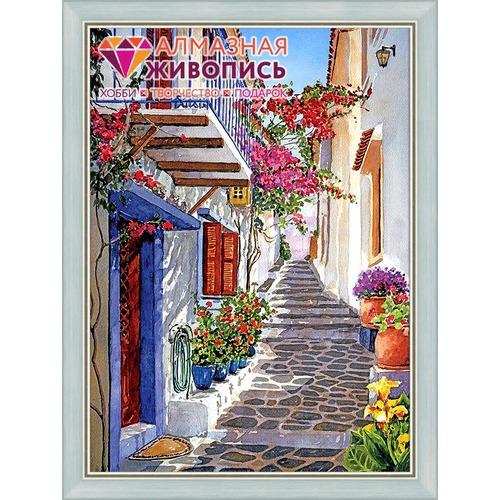 """Набор для выкладывания мозаики Алмазная живопись """"Вверх по улице"""""""