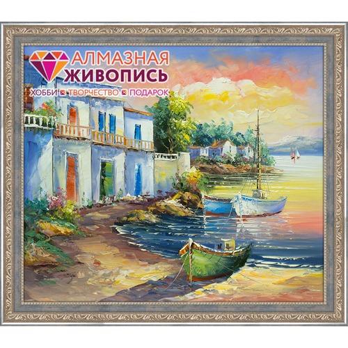 """Набор для выкладывания мозаики Алмазная живопись """"Закат на берегу"""""""