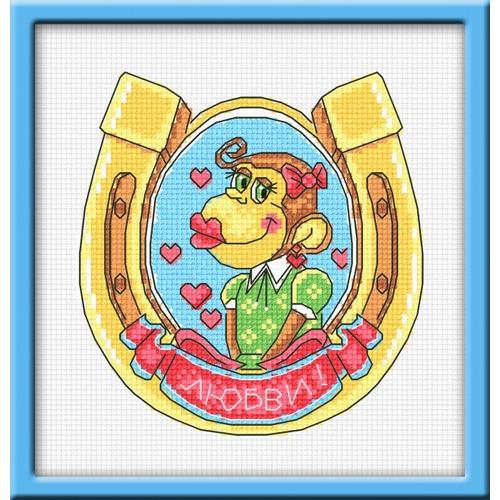 """Набор для вышивания крестом Овен """"Удачи в любви"""""""