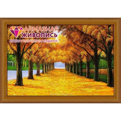 """Набор для выкладывания мозаики Алмазная живопись """"Золотая аллея"""""""