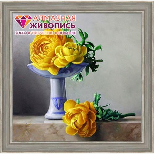 """Набор для выкладывания мозаики Алмазная живопись """"Желтые пионы"""""""