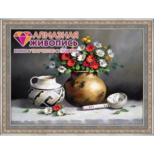 """Набор для выкладывания мозаики Алмазная живопись """"Античный натюрморт"""""""