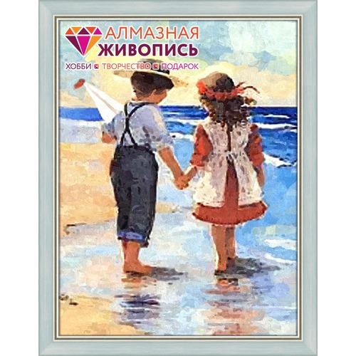 """Набор для выкладывания мозаики Алмазная живопись """"Дети у моря"""""""