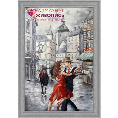 """Набор для выкладывания мозаики Алмазная живопись """"Танго в городе"""""""