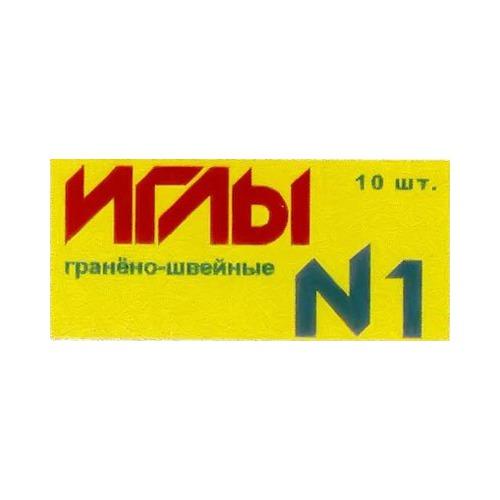 Аксессуары Колюбакинский завод Иглы №1 ручные гранено-швейные