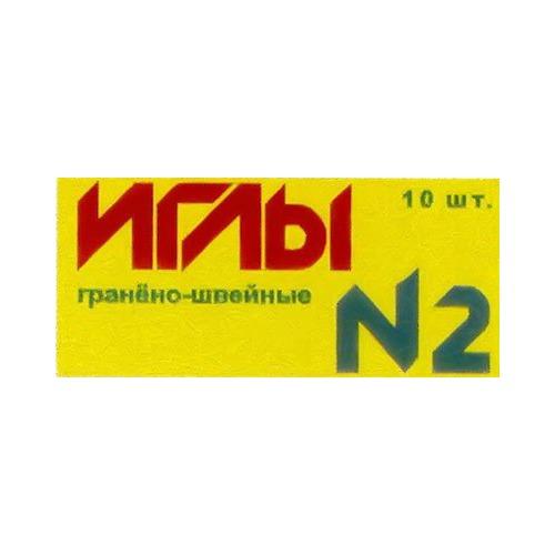 Аксессуары Колюбакинский завод Иглы №2 ручные гранено-швейные