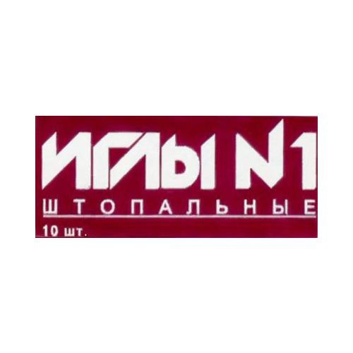 Аксессуары Колюбакинский завод Иглы №1 штопальные (с тупым концом)