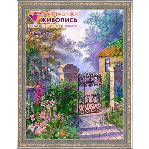 """Набор для выкладывания мозаики Алмазная живопись """"Калитка в саду"""""""