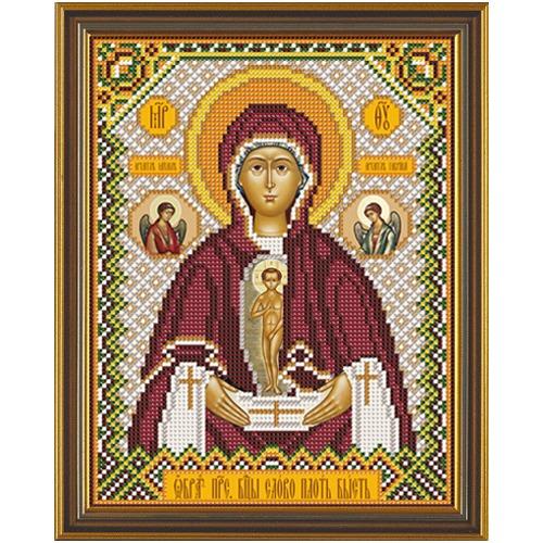 """Набор для вышивания бисером Nova sloboda """"Богородица «Слово плоть бысть»"""""""