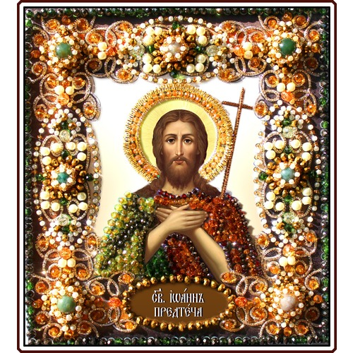 """Набор для вышивания хрустальными бусинами Образа в каменьях """"Святой Иоанн Предтечи"""""""