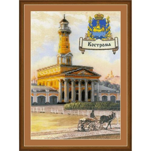 """Набор для вышивания крестом Риолис """"Города России. Кострома"""""""