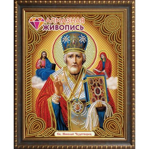 """Набор для выкладывания мозаики Алмазная живопись """"Икона Николай Чудотворец"""""""
