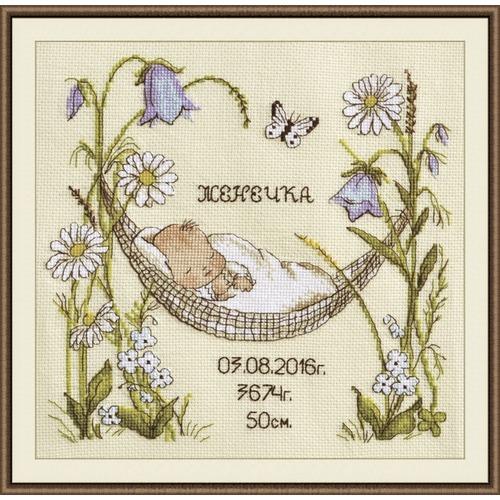 """Набор для вышивания крестом Овен """"Наш цветочек"""""""
