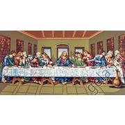 "Канва/ткань с нанесенным рисунком Gobelin-L ""Тайная Вечеря"""