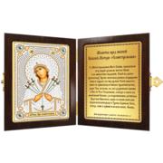"""Набор для вышивания бисером Nova sloboda """"Богородица Семистрельная"""""""