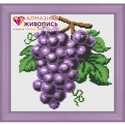 """Набор для выкладывания мозаики Алмазная живопись """"Виноград"""""""