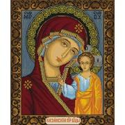 """Набор для вышивания крестом Luca-S """"Казанская Божья Матерь"""""""