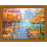 """Набор для выкладывания мозаики Алмазная живопись """"Осенний город"""""""