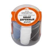 Аксессуары ПНК им. Кирова Нитки 45ЛЛ (дорожный)