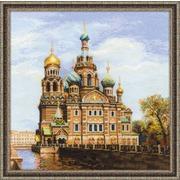 """Набор для вышивания крестом Риолис """"Санкт-Петербург. Храм Спаса-на-крови"""""""