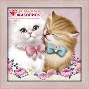 """Набор для выкладывания мозаики Алмазная живопись """"Кот и кошка"""""""