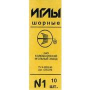 Аксессуары Колюбакинский завод Иглы №1 ручные шорные