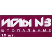 Аксессуары Колюбакинский завод Иглы №3 штопальные (с тупым концом)