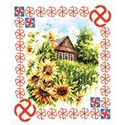 """Набор для вышивания крестом Чудесная игла """"Защита дома"""""""