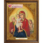 """Набор для выкладывания мозаики Алмазная живопись """"Икона Трех Радостей (Святое семейство)"""""""