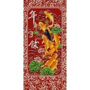 "Канва/ткань с нанесенным рисунком Конёк ""9 рыбок богатства"""