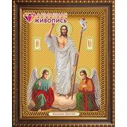 """Набор для выкладывания мозаики Алмазная живопись """"Икона Воскресение Христово"""""""