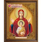 """Набор для выкладывания мозаики Алмазная живопись """"Икона Богородица Знамение"""""""