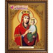 """Набор для выкладывания мозаики Алмазная живопись """"Икона Богородица Споручница Грешных"""""""