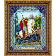 """Набор для вышивания бисером Паутинка """"Святой Георгий Победоносец"""""""