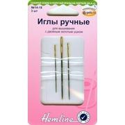 Аксессуары Hemline Иглы ручные для вышивания с двойным ушком и закругленным кончиком № 14-18
