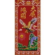 """Канва/ткань с нанесенным рисунком Конёк """"Летящий орел"""""""